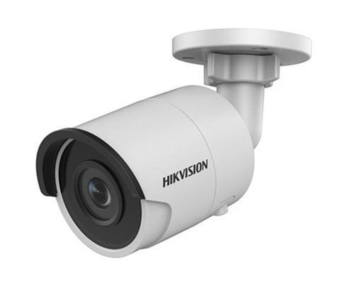 Hikvision DS-2CD2055FWD-I (4мм)