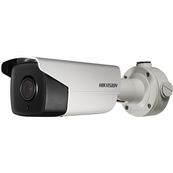 Hikvision DS-2CD4A26FWD-IZS (8-32мм)