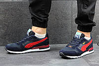 Мужские кроссовки Puma Rx 727, синие с красные / бег кроссовки мужские Пума Рх 727, плотная сетка + замша