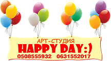 Арт-студия HAPPY DAY:)
