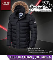 Куртка элитная мужская зимняя