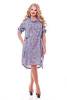 Платье женское Берта коттон варенка
