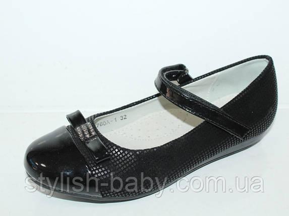 Школьная обувь оптом. Детские туфли бренда Lilin Shoes для девочек (рр. с 32 по 37), фото 2
