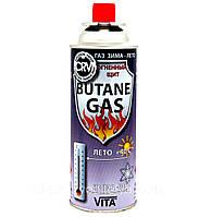 Газовый (Цанговый) балончик для газовой горелки, туристической горелки., фото 1