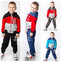 Детские спортивные костюмы  Champions League (98-122см)