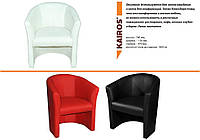Кресло, кресло Фотель для дома и офиса Kairos
