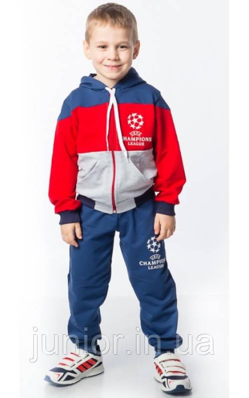 63e7d512 Детский спортивный костюм Champions League (98-122см) - Оптово-розничный  интернет-