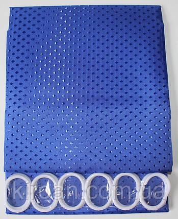 """Синяя шторка для душа/ванной """"Ромб"""" 180х180 см (ткань), фото 2"""