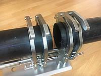 Аппарат для стыковой сварки пластиковых труб МД-110