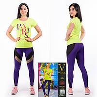 Женский комплект футболка+лосины Турция. VOGUE 10266. Размер 44-46.