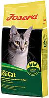 Корм для кошек с уткой и рыбой Josera JosiCat Ente & Fisch (Йозера)