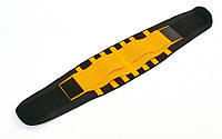 Пояс для коррекции фигуры Экстрим Пауэр Белт ( xtreme power belt) (р-р M, L, черный-желтый)