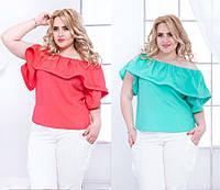 Женская хлопковая блузка волан