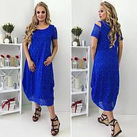 Летнее женское платье большой размер гипюр синего цвета. Размер 50,52,54,56 , фото 1