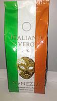 Italiano Vero Venezia 1кг