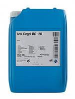 Индустриальное масло ARAL Degol BG 150 18кг