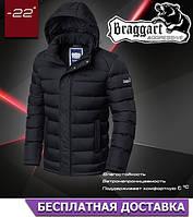 Куртка на молнии зимняя