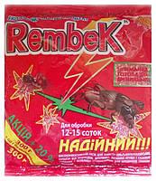 Рембек (красн. пшоно) - 360 г