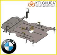 🔰 Защита двигателя BMW 3-й серії Е 90 (2005-2011) БМВ (Кольчуга)