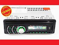 Многофункциональный автомагнитола Pioneer 1581 Usb+RGB подсветка+Sd+Fm+Aux+ пульт (4x50W). Дешево  Код: КГ1448