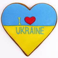 """Сердце """"I love Ukraine"""""""