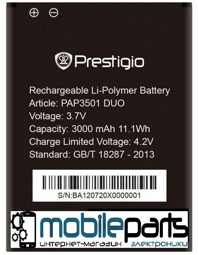 Оригинальный аккумулятор АКБ (Батарея) Prestigio 3501 (Li-ion 3.7V 2500mAh)