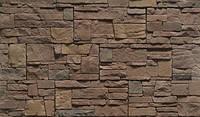 Декоративный камень Маркотх. Einhorn