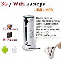 3G WiFi камера с поддержкой всех 3G операторов, 720P (1280*720), трансляция на смартфон (JIMI JH09)