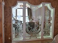 Зеркало с художественной гравировкой