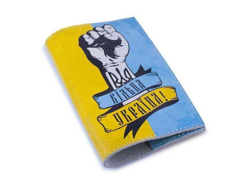 Кожаная обложка для паспорта -Вольная Украина-