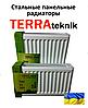 "Радиатор""TERRA TEKNIK"" тип 22 300*1100"