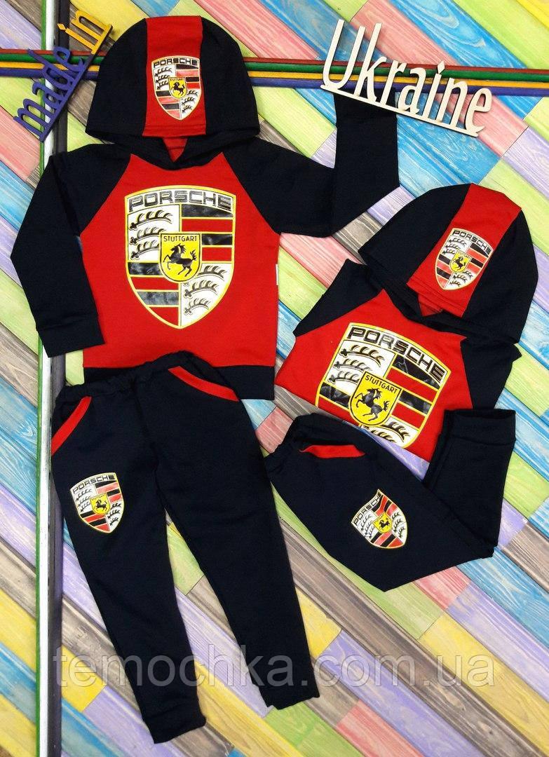 Спортивный костюм PORSCHE.