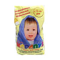 Бесфосфатный стиральный порошок для младенцев, 1,8 кг. КАРАПУЗ 3969008