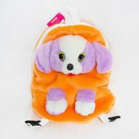 Рюкзак детский Собака оранжевый