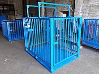 Весы для взвешивания животных VTP-G-1020-300  1000х2000мм с оградкой 1500 мм на 300 кг.