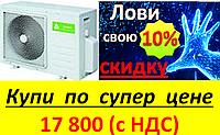 Chigo C2OU-14HVR1  Inverter Кондиционер - наружный блок Чиго до 40м.кв.