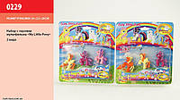 """Фігурки """"Cute Little Pony"""" 0229 на планшеті 20*18*3 см"""
