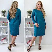 Женское деловое платье с длинным рукавом. Замш. Большой размер. Размер: 52,54,56,58, фото 1