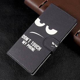 Чехол книжка для Sony Xperia XA1 G3112 боковой с отсеком для визиток, Don`t Touch My Phone