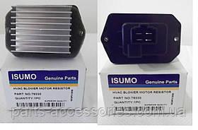 Honda Odyssey 2005-2010 резистор переменного сопротивления Новый