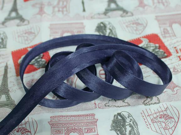 Косая бейка атласная 1,5см. темно- синяя, фото 2