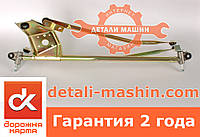 Трапеция привода стеклоочистителя ВАЗ 2110, 2111, 2112 (дворников) ДК 2110-5205010
