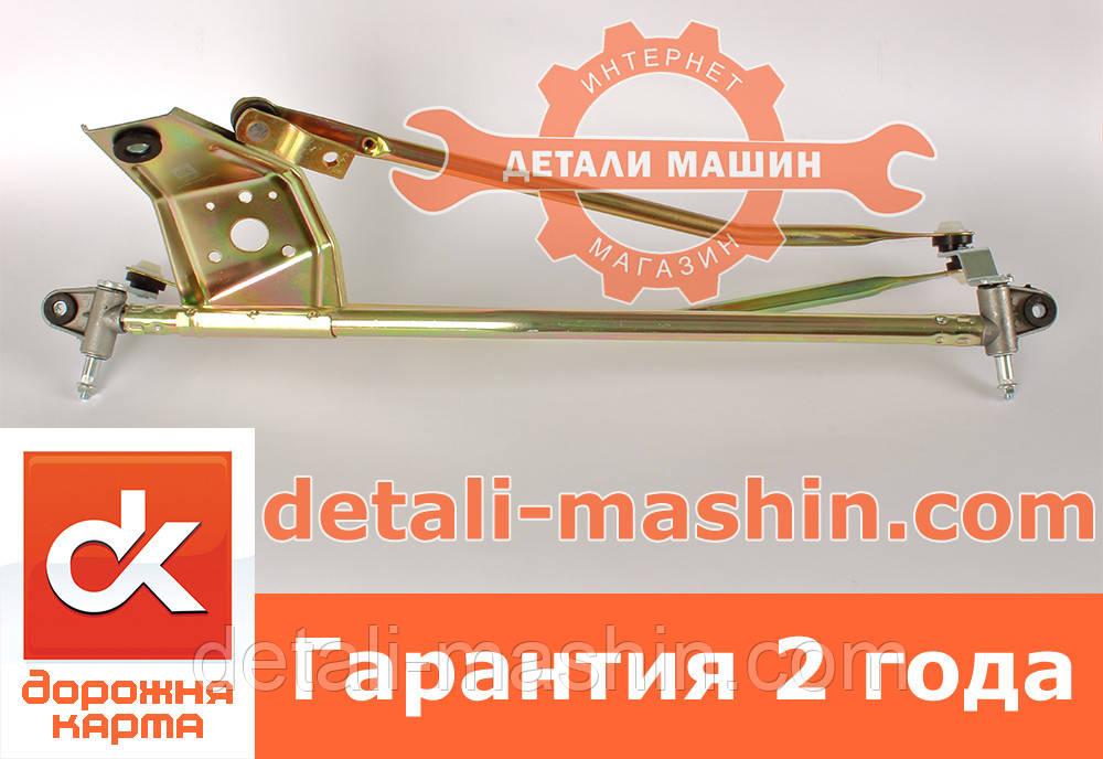 Трапеция привода стеклоочистителя ВАЗ 2110, 2111, 2112 (дворников) ДК 2110-5205010 - Детали машин в Мелитополе