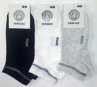 Женские укороченные носки производство Турция. Черный, белый, серый.