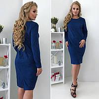 Женское деловое платье с длинным рукавом. Замша. Большой размер. Размер: 52,54,56,58, фото 1