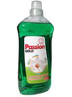 """Средство для мытья пола и кафеля Passion Gold """"цветочный"""" 1.5 л - Германия"""