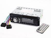 Регулированная автомагнитолаPioneer 2050 ISO ― USB флешки + SD карты памяти + AUX + FM (4x50W).  Код: КГ1450