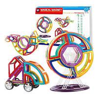 Магнитный конструктор Magical Magnet 56 pcs с колесами