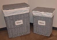 Набор корзин для хранения (2 шт.)