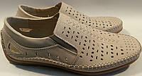 Мокасины летние мужские натуральная кожа р40-45 MEMTOL 130 бежевые